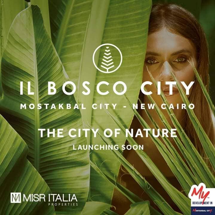 IL Bosco city Misr Italia mistakable city