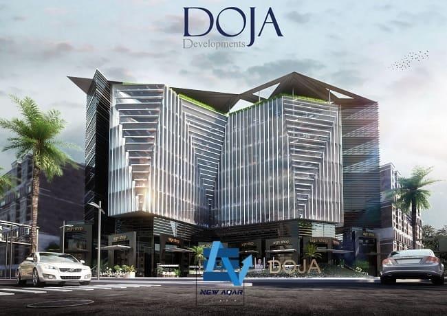 احدث مشاريع شركه دوجا للتطوير العقاري العاصمة الاداريه 2020