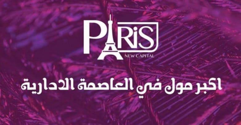 أمتلك مكتب اداري بمقدم 5% بـ مول باريس ايست احدث مشروعات شركة بيراميدز
