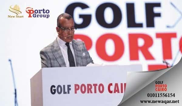 جولف بورتو كايرو
