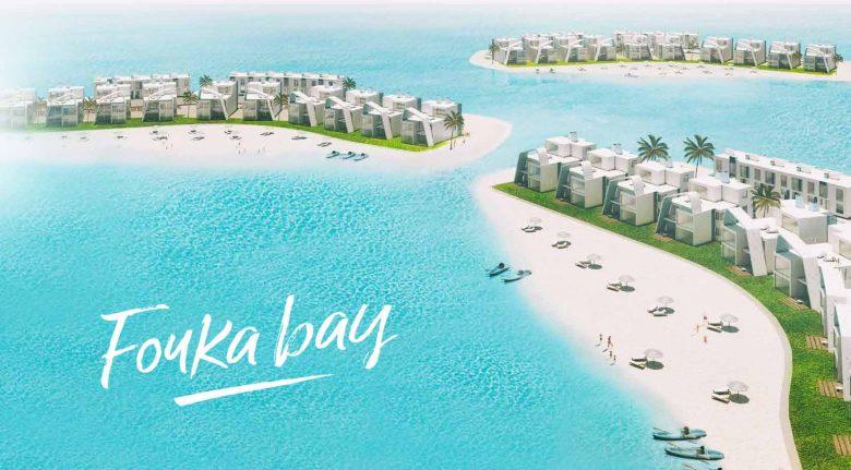 Photo of فوكا باي الساحل الشمالي 2019 – foka bay north coast