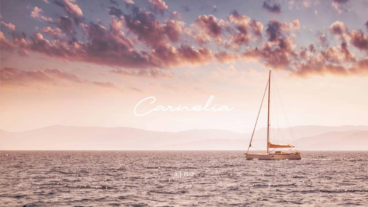 قرية كارنيليا العين السخنة
