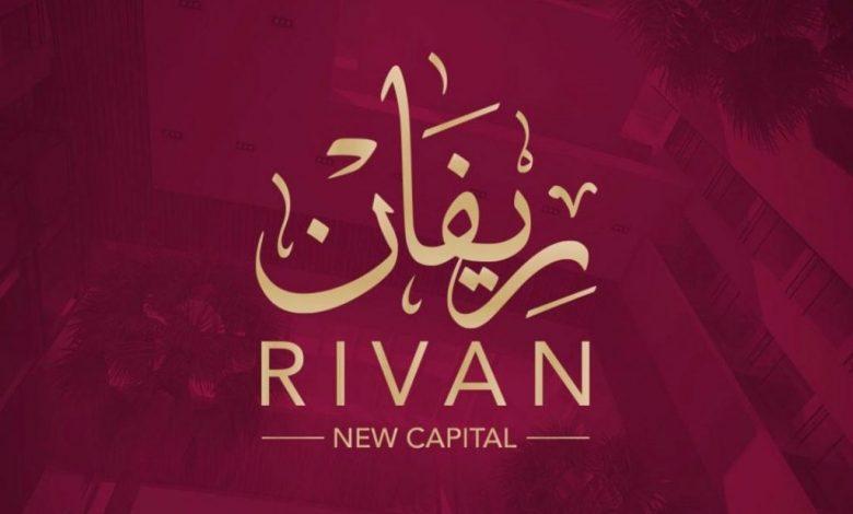 Revan compound
