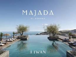 Photo of Majada Ain Sokhna 01011556154