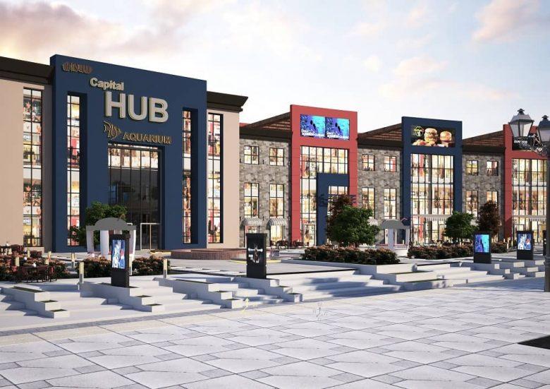 مول كابيتال هاب 2 العاصمة الإدارية الجديدة | Capital Hub 2 Mall