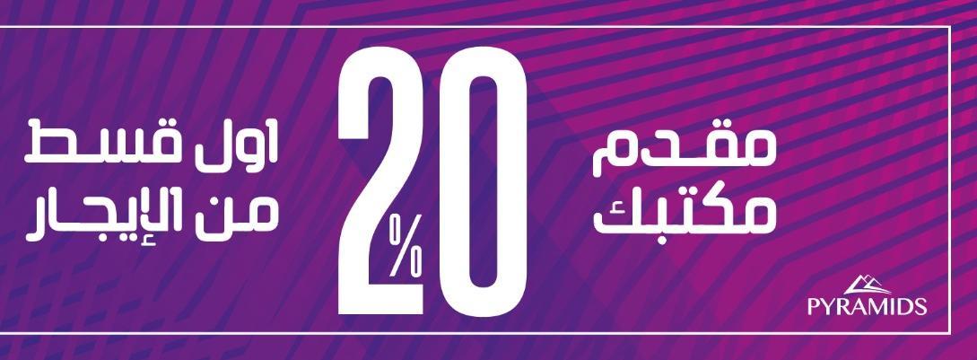 Photo of استثمر في العاصمة الجديدة بعائد يصل لـ22%|01011556154