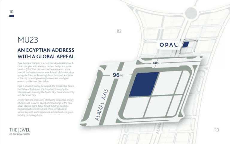 موقع اوبال العاصمة الإدارية