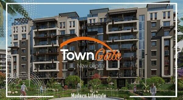 كمبوند تاون جيت العاصمة الادارية Town Gate New Capital