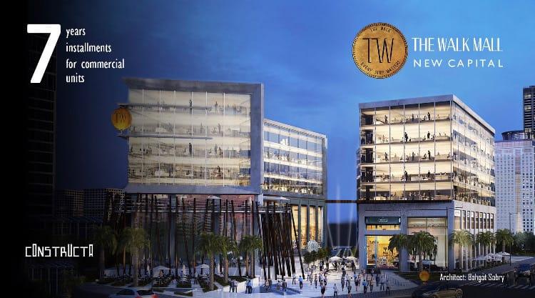 ذا ووك مول العاصمة الإدارية | The Walk Mall New Capital