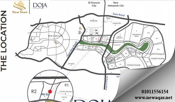 مول أرورا العاصمة الإدارية