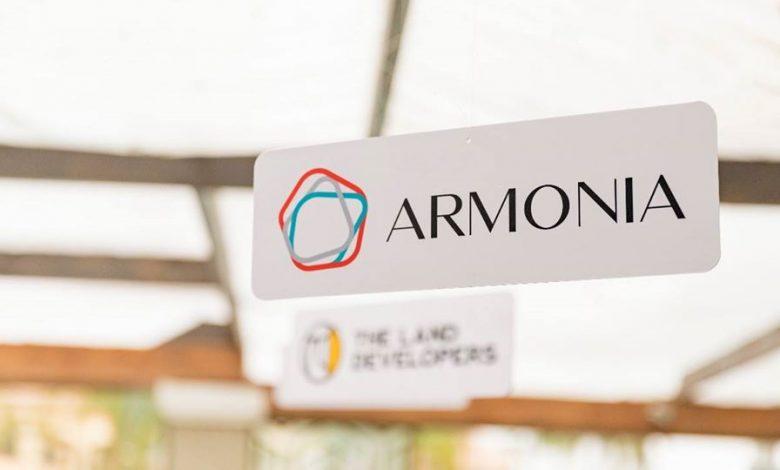 للبيع شقة فى كمبوند ارمونيا العاصمة الادارية الجديدة