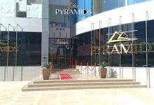 Photo of عنوان شركةبيراميدز للتطوير العقاري 01011645811