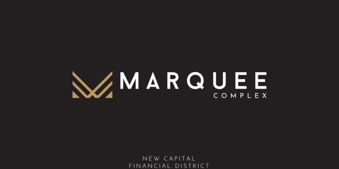 محالات للبيع في مول ماركيه العاصمة الادارية