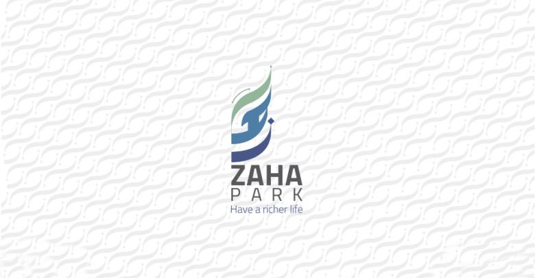 Photo of مول زها بارك Mall ZAHA Park new capital – 01011645811