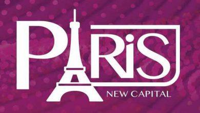 Photo of مكتب إداري للبيع في باريس ايست مول العاصمة الادارية الجديدة بمقدم 5%