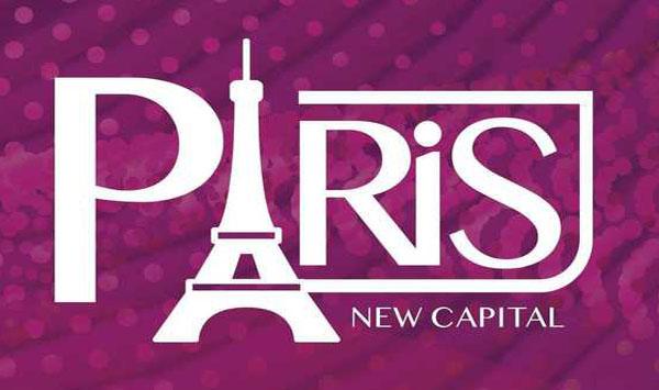 باريس ايست مول العاصمة الجديدة