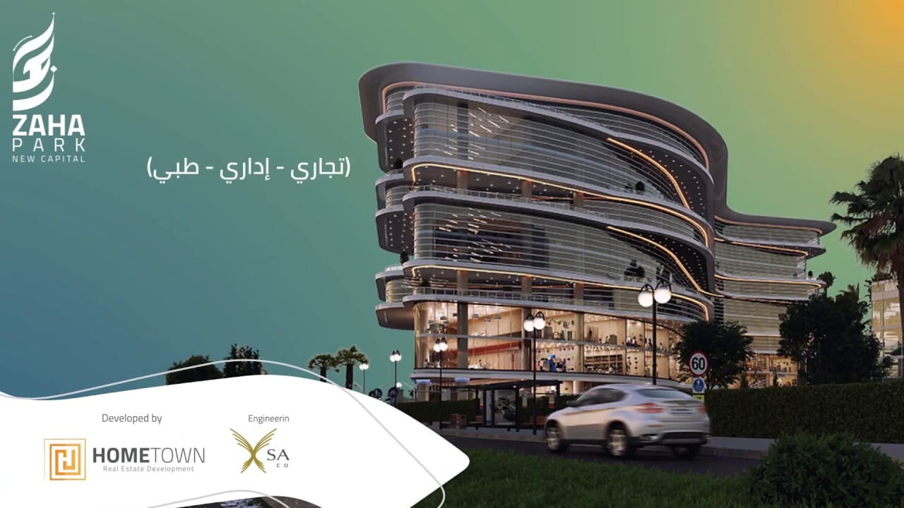 Photo of عيادات للبيع بالتقسيط في العاصمة الإدارية الجديدة