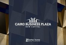 Photo of Cairo Business Plaza new capital|Better home
