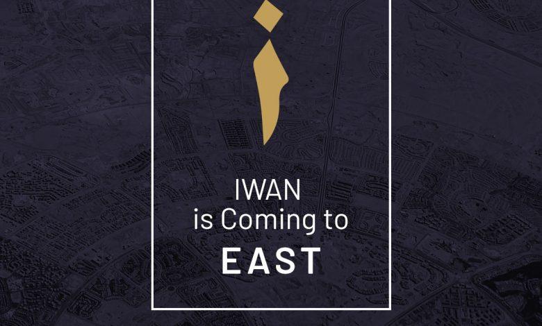 IWAN East Cairo