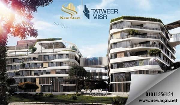 Bloomfields Tatweer Misr |  Mostakbal City 2020