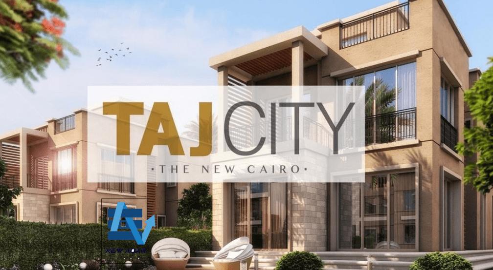 أسعار شقق كمبوند تاج سيتي القاهرة الجديدة Taj City New Cairo