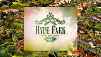 Photo of Hyde Park New Cairo project is the latest project of Hyde Park Real Estate Company