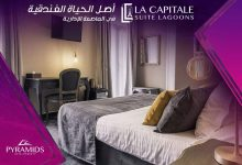 Photo of The latest projects of Pyramids La Capital Suite Lagoons
