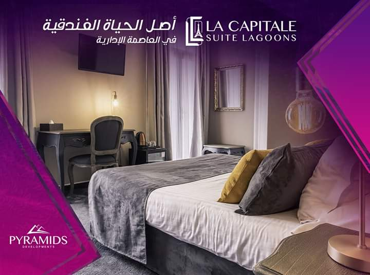 The latest projects of Pyramids La Capital Suite Lagoons