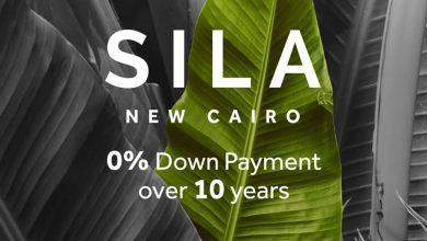 Photo of سيلا البوسكو سيتي مصر ايطاليا | 0% مقدم وأقساط حتى 10 سنوات