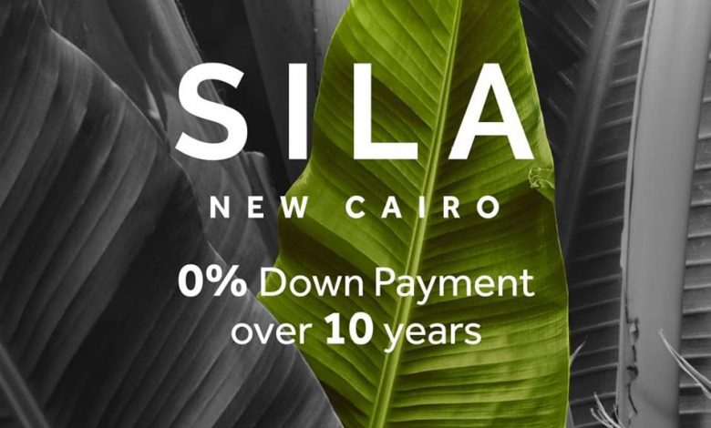 Photo of Sila Il Bosco City Misr Italia 0% down payment up to 10 years