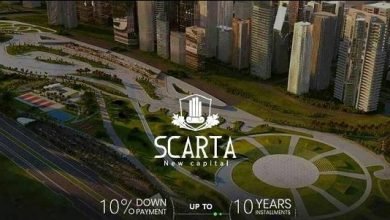 Photo of Compound Scarta New Capital | 10% deposit and facilities up to 10 years