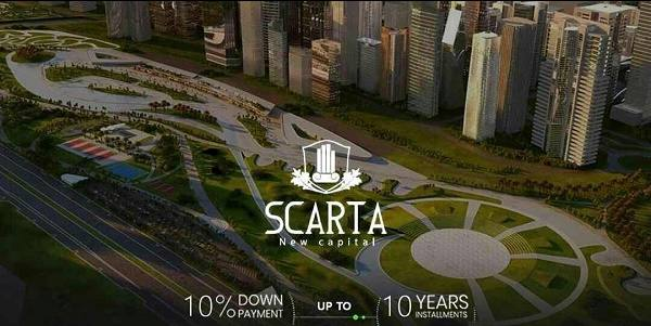 Compound Scarta New Capital