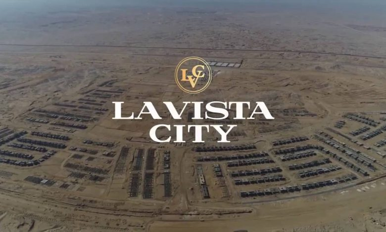 مشروع لافيستا سيتي