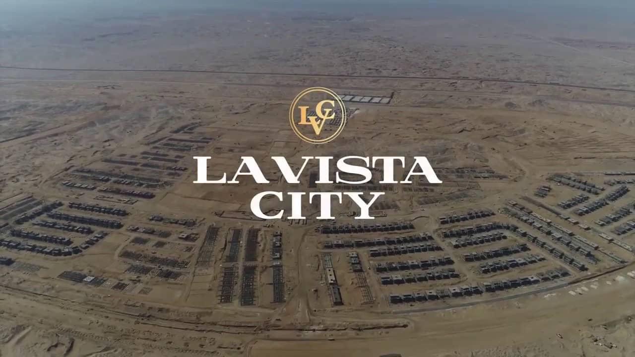 مشروع لافيستا سيتى العاصمة الادارية الجديدة احدث العروض