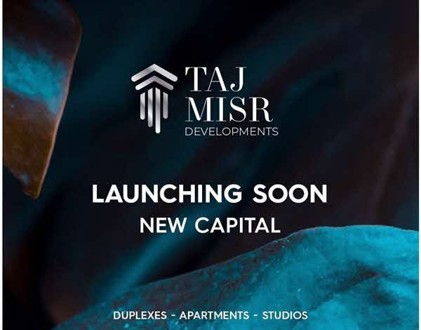 tag mier in new capital