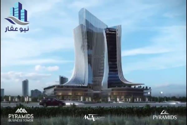 بيراميدز بيزنس تاور العاصمة الإدارية Pyramids Business Tower