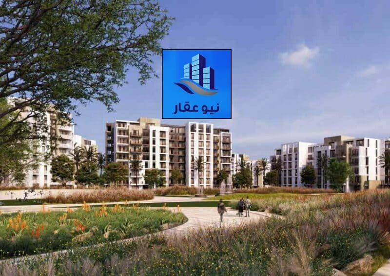 كمبوند زيد ايست القاهرة الجديدة | احدث مشاريع شركة اورا