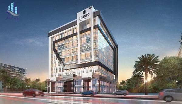 مول إنيزيو العاصمة الادارية Inizio Mall New Capital