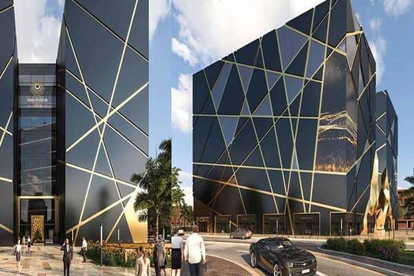 مول الدهب العاصمة الإدارية الجديدة El Dahab New Capital
