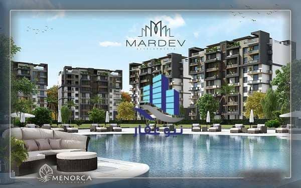 كمبوند مينوركا العاصمة الادارية الجديدة MENORCA NEW CAPITAL