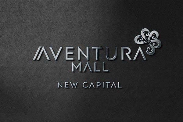 افينتورا مول العاصمة الادارية Aventura Mall New Capital