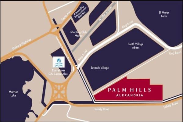 كمبوند بالم هيلز اسكندرية Palm hills alexandria