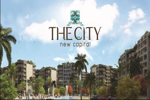كمبوند ذا سيتي فالى العاصمة الادارية The City Valley