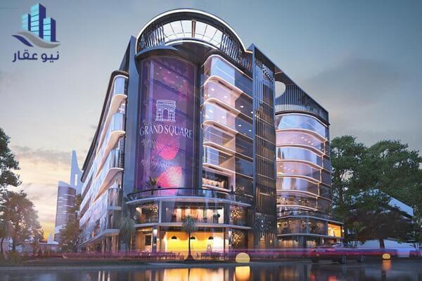 مول جراند سكوير العاصمة الادارية Grand Square Mall