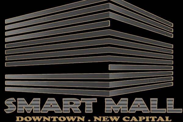 سمارت تاور العاصمة الادارية الجديدة smart tower mall