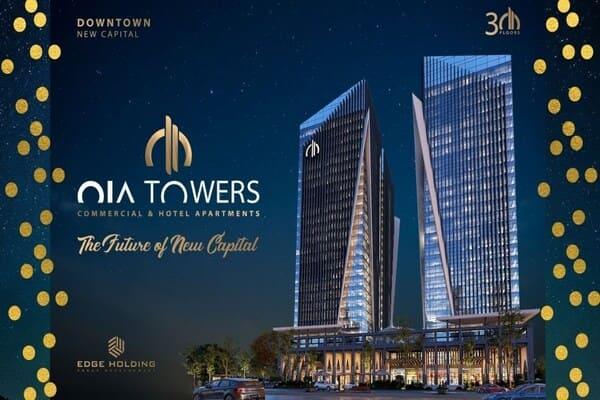 مول اويا تاورز العاصمة الادارية الجديدة Oia Towers Mall