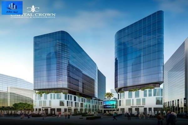 مول كابيتال كراون العاصمة الإدارية الجديدة CAPITAL CROWN