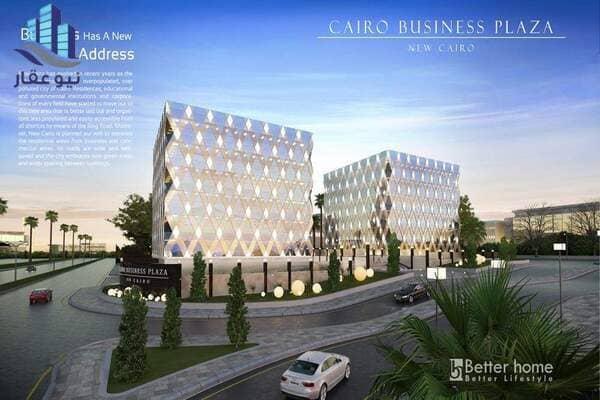 مول كايرو بيزنس بلازا العاصمة الإدارية الجديدة Cairo Business Plaza