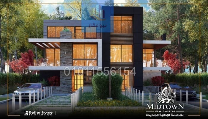 MidTown Solo ميدتاون سولو