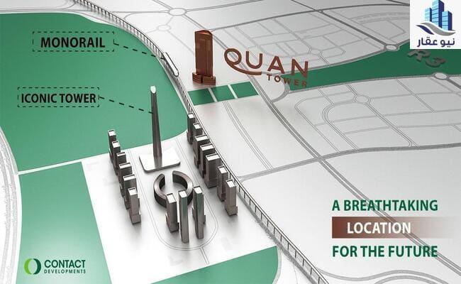 كوان تاور العاصمة الإدارية الجديدة quan tower new capital